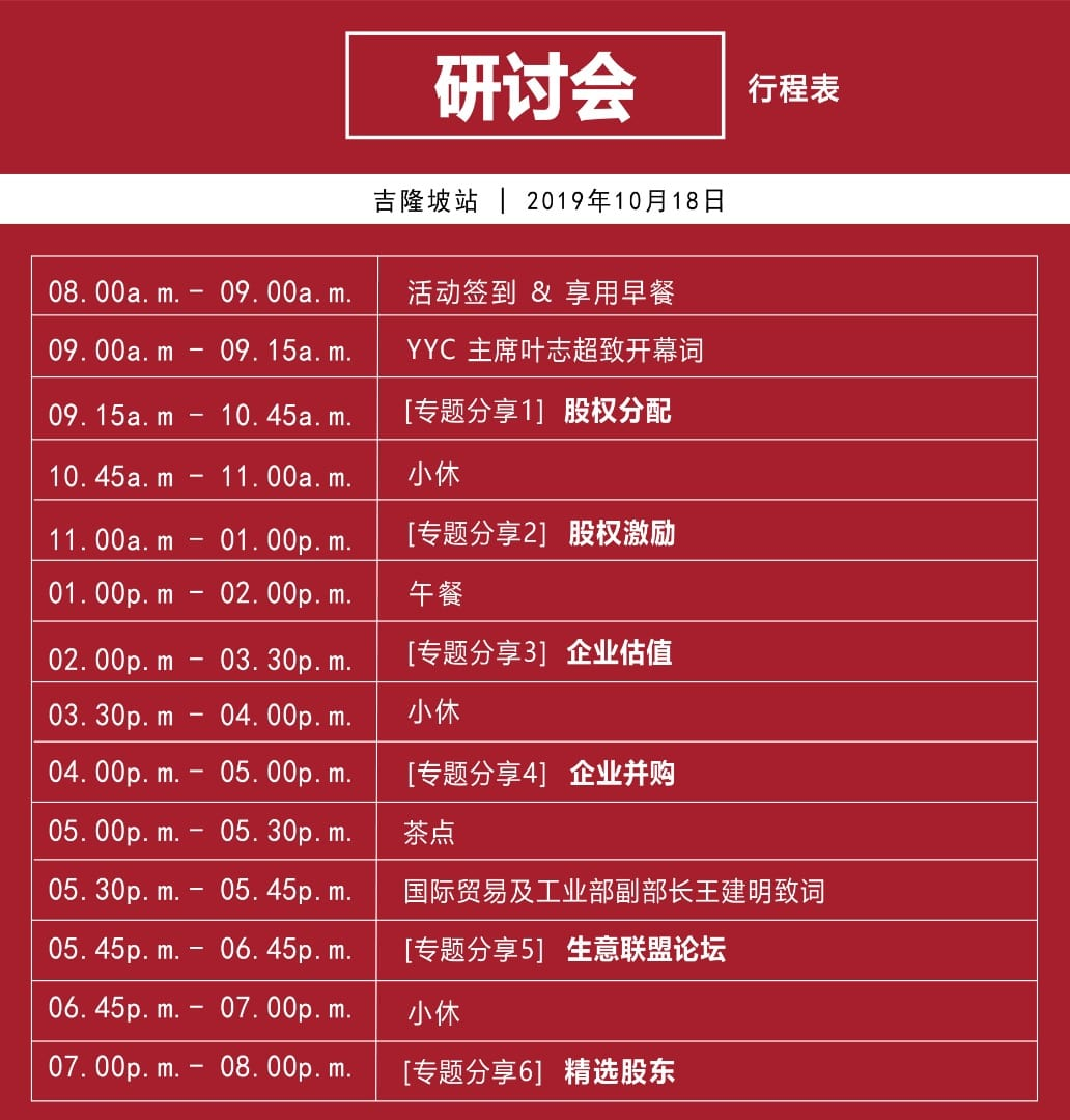 Cp4 schedule