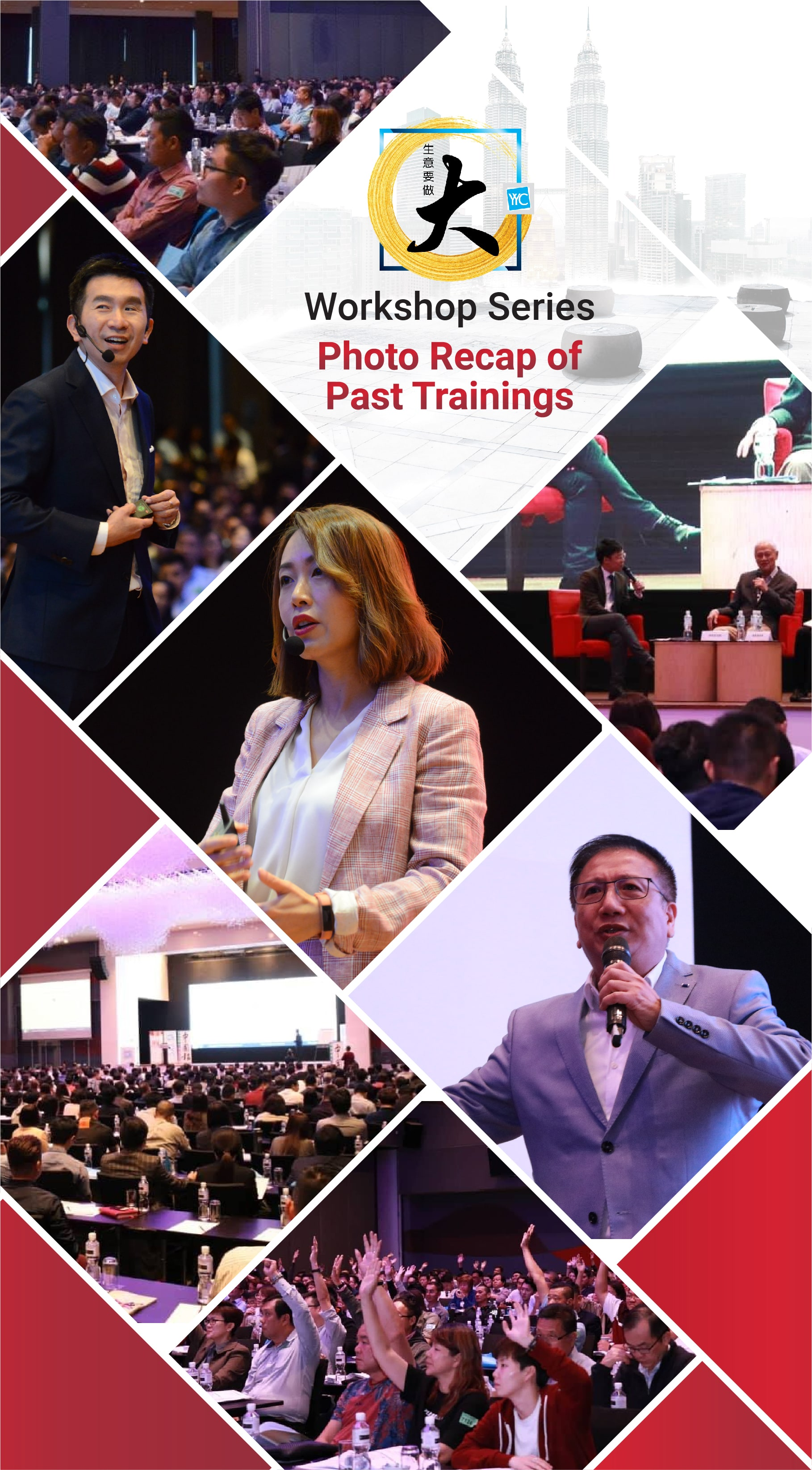 cpss4.0 photo recap